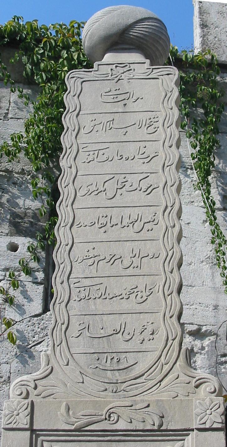 Osmanlıca kitabe, mezar taşı, osmanlıca okumak bir imtiyazdır, Târık İleri, aşiyan sahaf etem coşkun