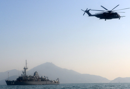 U.S. and ROK Navies to Conduct Exercise Clear Horizon 2015