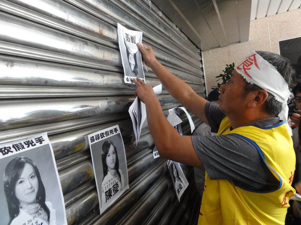 工人張貼尋找砍假立委陳瑩的告示。(攝影:張智琦)