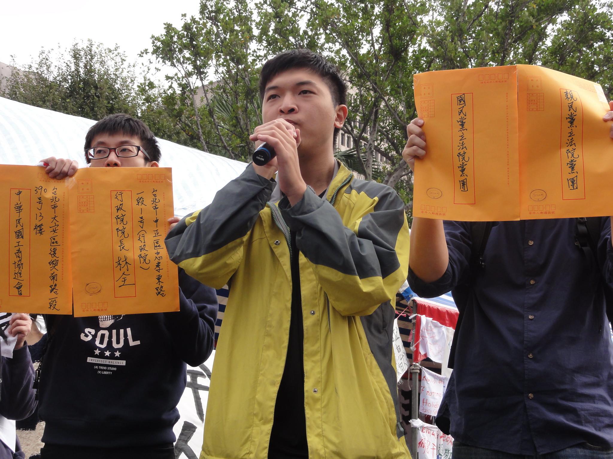 工鬥邀請行政院長林全、工商團體和立院黨團參與民間公聽會。(攝影:張智琦)