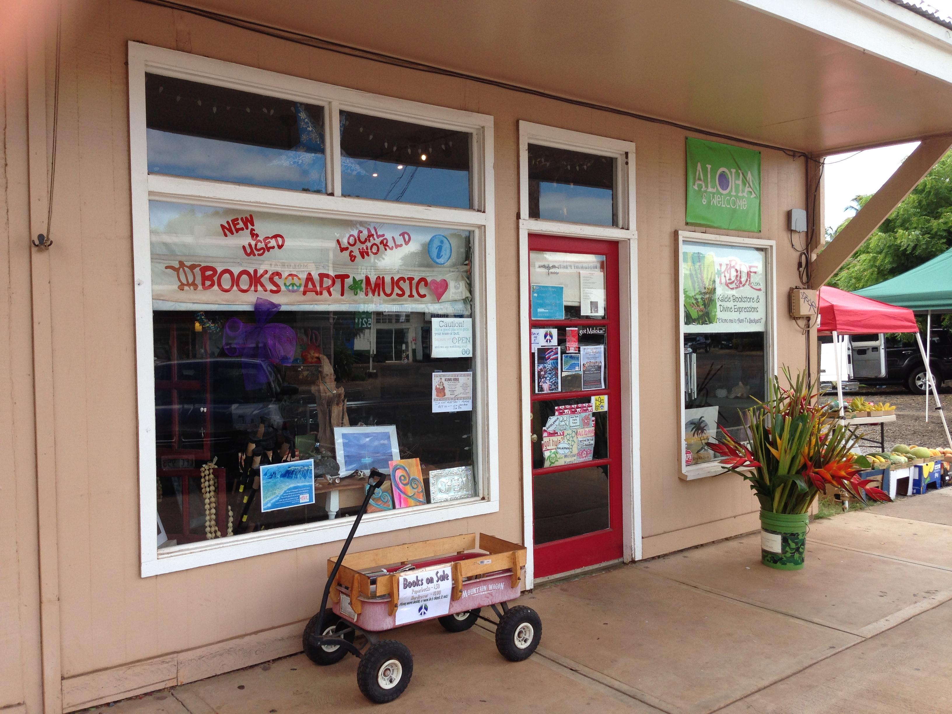 Kalele Bookstore, Kaunakakai, Molokai