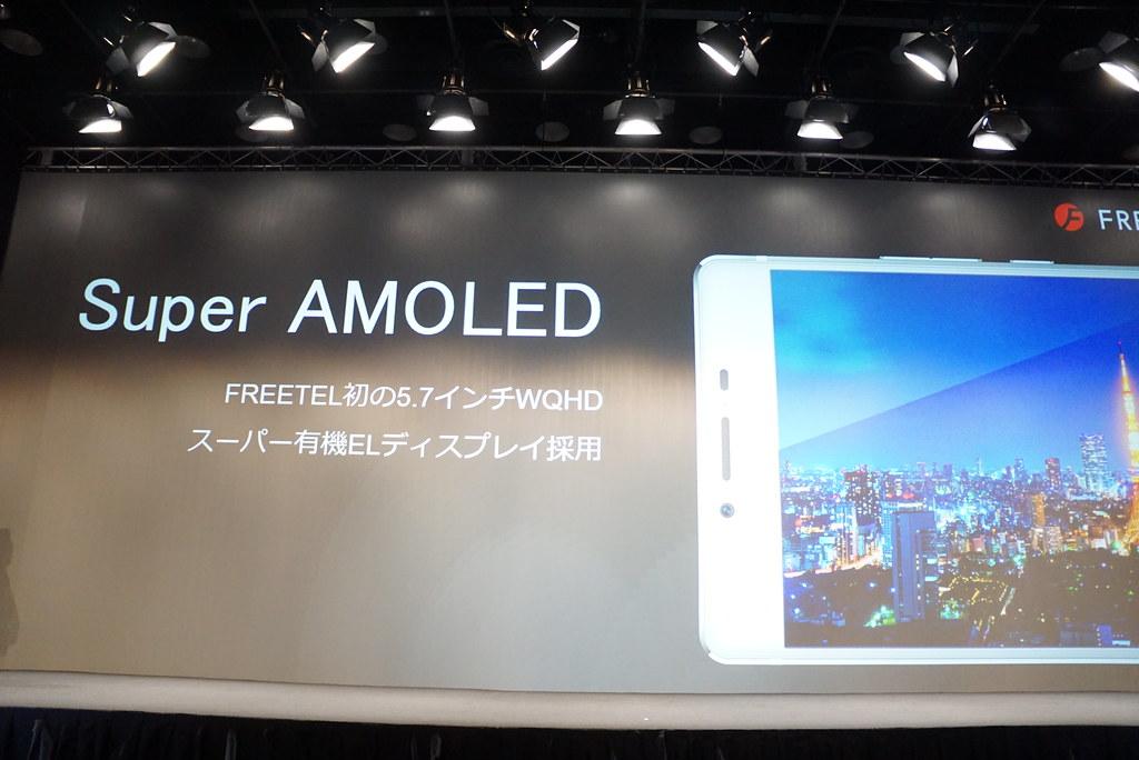 FREETEL「KIWAMI 2」を12月発売。49,800円、10コア/5.7インチ/有機EL/メモリ4GB搭載