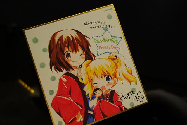 2016/10 きんいろモザイクPretty Days 来場者特典色紙 #02