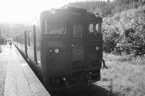 'Isaburo' at Masaki Station on OCT 23, 2015