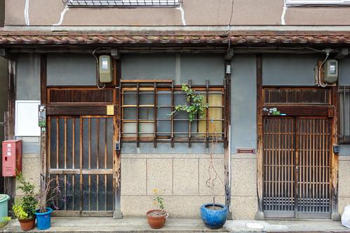 N-Plant House