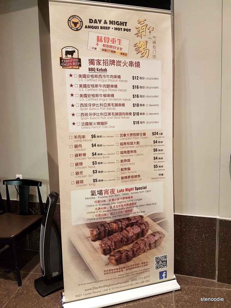 Day & Night Angus Beef Hot Pot prices