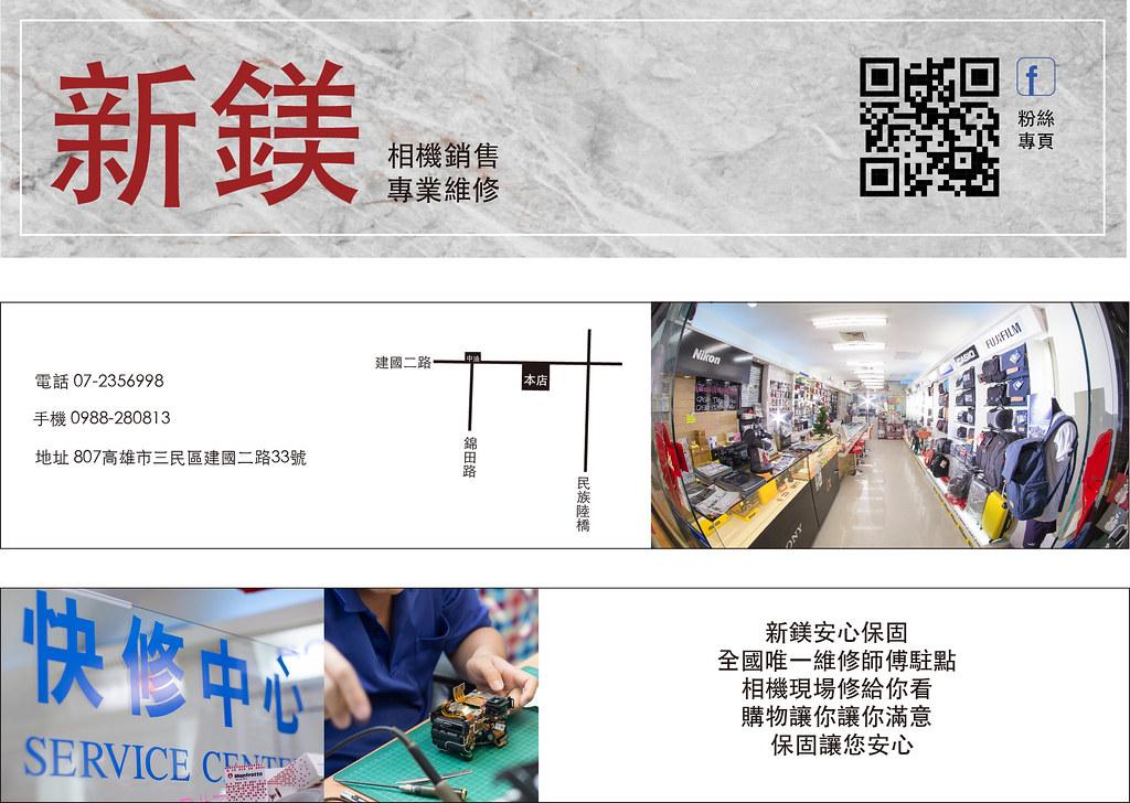 【新鎂】平輸 TAMRON 騰龍 SP 24-70mm F/2.8 Di VC USD G2 (A032)