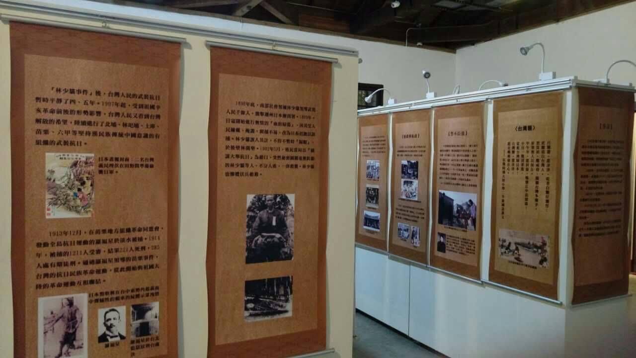 「反殖民與台灣光復──日據時期台灣歷史圖文展」目前正在淡水海關碼頭博物館展出。