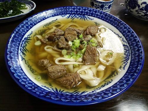 Beef Knife-Shaved Noodle