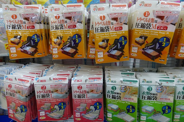 Daiso Vaccum Seal Storage Bags for Travelling