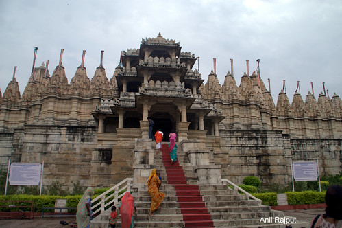 Ranakpur Jain Temple, Main Entrance