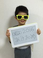 あけおめ 起き抜けとらちゃん 2016.1.1
