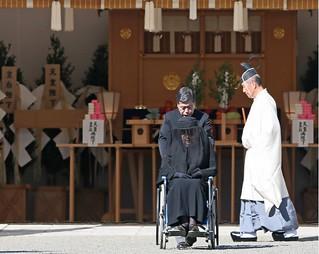 PrincessYuriko At PrinceMikasa Funeral