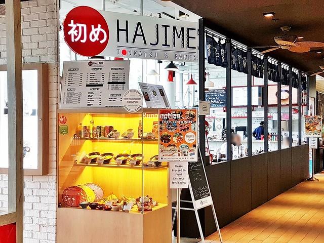 Hajime Tonkatsu & Ramen Facade