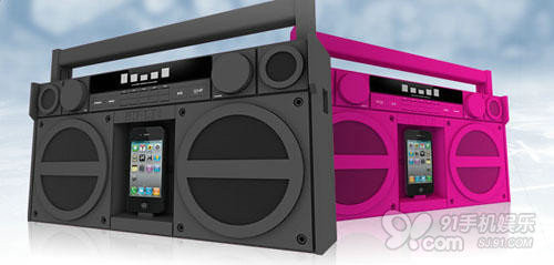 IPhone Bluetooth stereo, radio iPhone stereo, retro radio audio