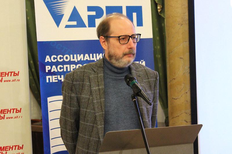 """Андрей Авдонин, """"Мир Новостей Медиа"""", Союз издателей """"НАИ"""""""