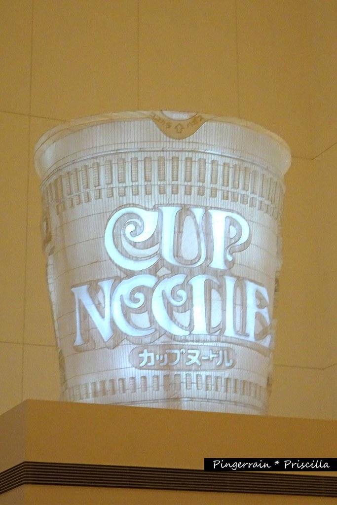 Giant Cup Noodle Paper Lantern