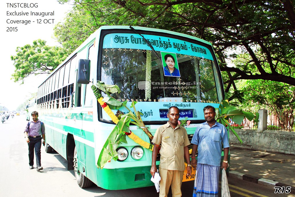 Tamil Nadu Buses - Photos & Discussion - Página 2269 - SkyscraperCity