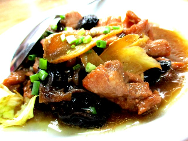 Dragon ginger pork with black fungus