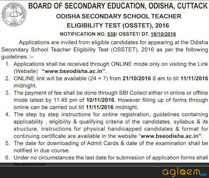 OSSTET 2018   Dates, Eligibility, Application
