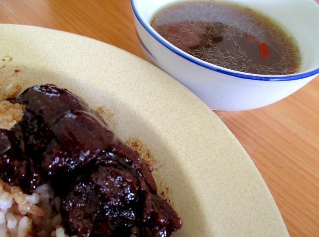 Hao San Yuan Cafe char bee lau soup