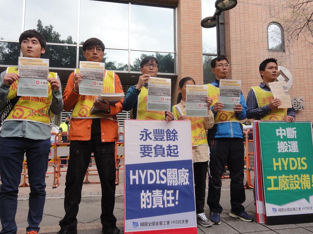 Hydis工人在永豐餘大樓前。(攝影:張智琦)