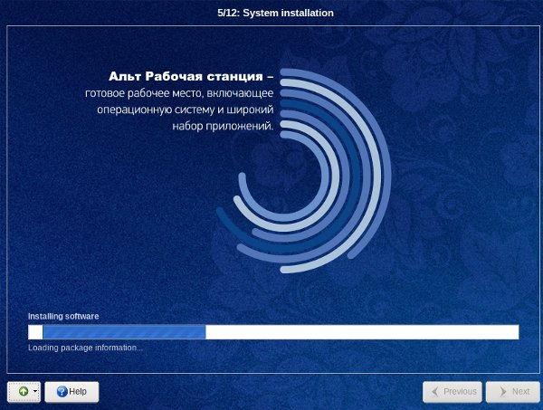 alt-linux-instalacion