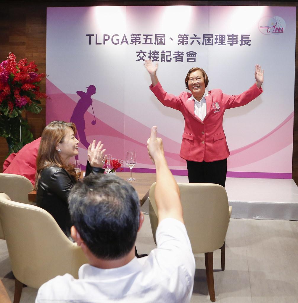 TLPGA第五屆理事長劉依貞。(TLPGA提供)