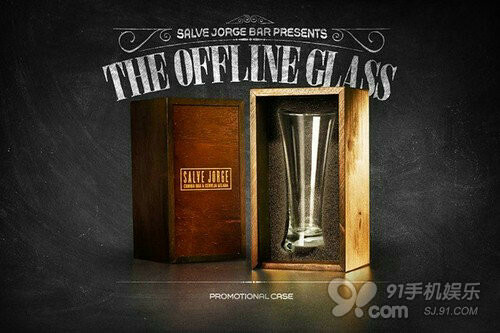 Offline glass wine glasses, cell phone obsession to conquer, cell phone obsession