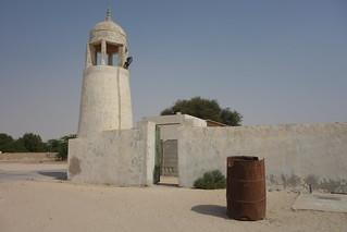 Bir Zekreet, Qatar