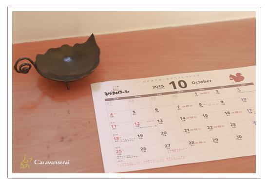 ひだまりほーむ 無料親子撮影会 岐阜県岐阜市 住宅展示場 モデルハウス 子供写真 全データ おしゃれ 自然