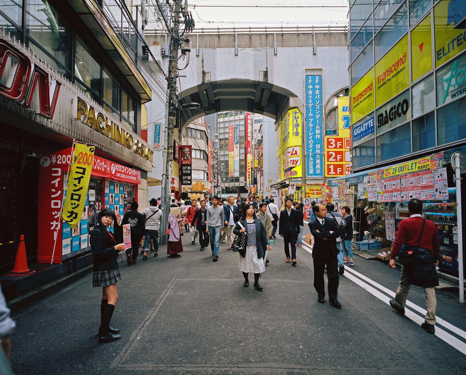 Filthy, Dirty, Akihabara