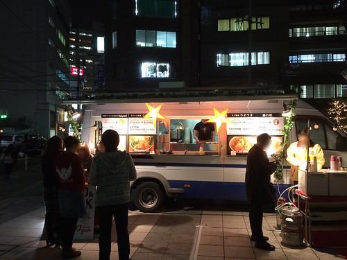 恵比寿 スープ イベント 2015.12.16