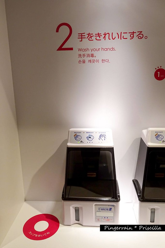 Step 2: wash your hands