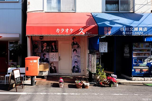Tokyo_Monogatari_EP2-4