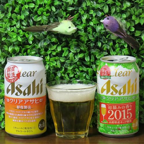 ビール:クリアアサヒ 初摘みの香り 2015