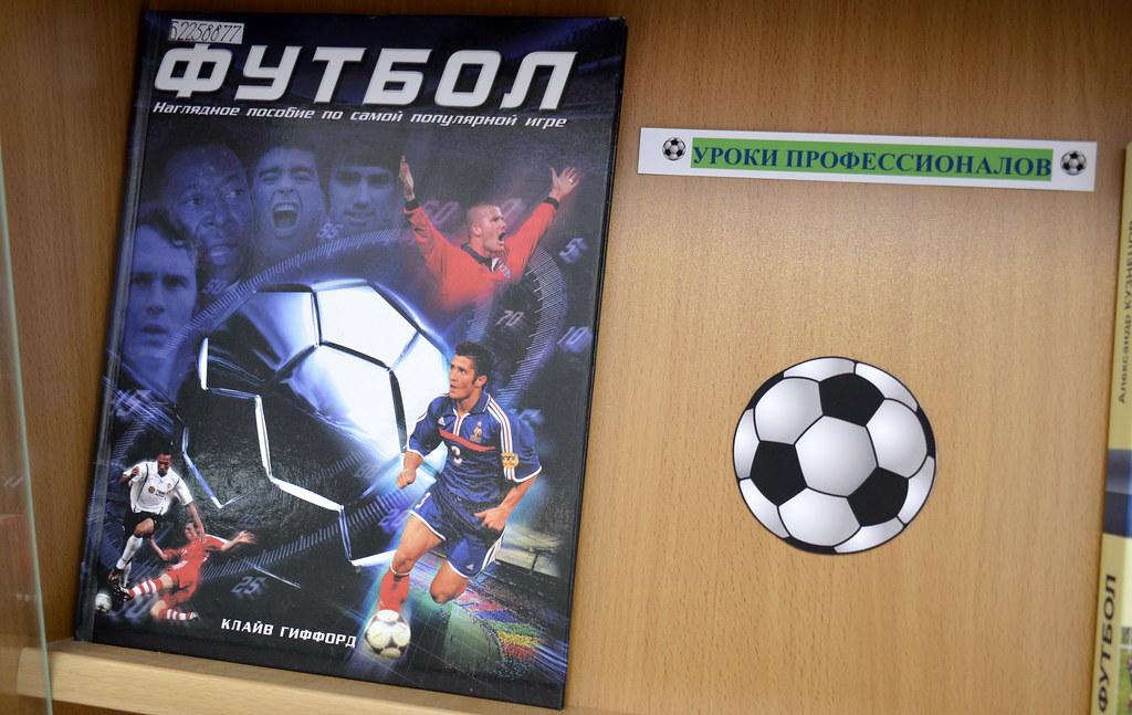 клайв гиффорд футбол наглядное пособие по самой популярной игре