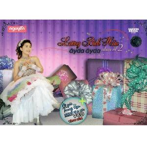 Lương Bích Hữu – Âyda Âyda – 2007 – iTunes AAC M4A – Album