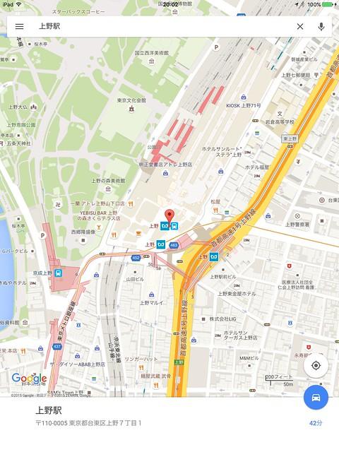 iPad版Googleマップ