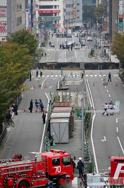 Japan Road near Fukuoka City subway station discovered the great collapse