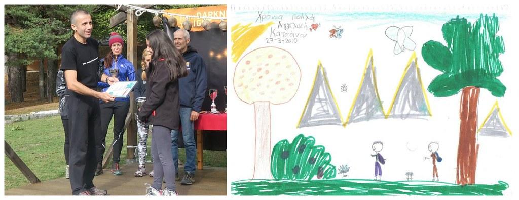 Οι μπαμπάδες στα βουνά και ένα παιδί τους ζωγραφίζει... Χρόνια μετά η ζωγραφιά επιστρέφει. Στιγμές ROUT ...