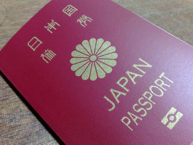 パスポートもゲット