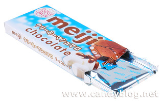 Meiji Creamy Marshmallow Chocolate | by cybele-