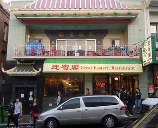 Great Eastern Restaurant in Chinatown | by pchurch92