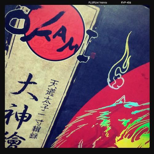 okami map - photo #28