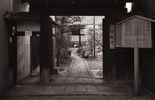 kongojinoiriguchi01