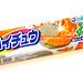 HiChew Furano Melon