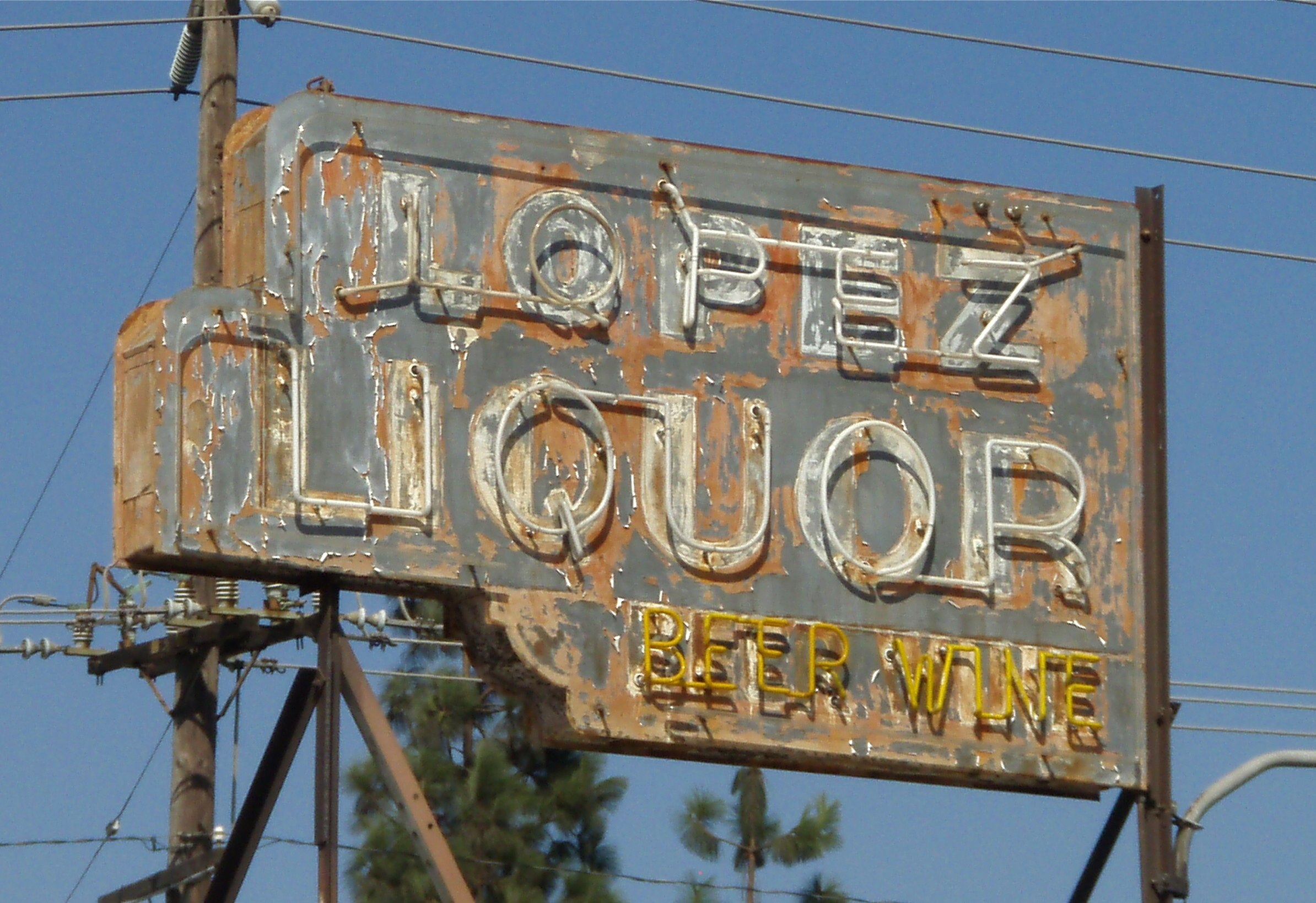 Lopez Liquor (Fairplex Liquor) - 1922 Fairplex Drive, La Verne, California U.S.A. - September 21, 2011