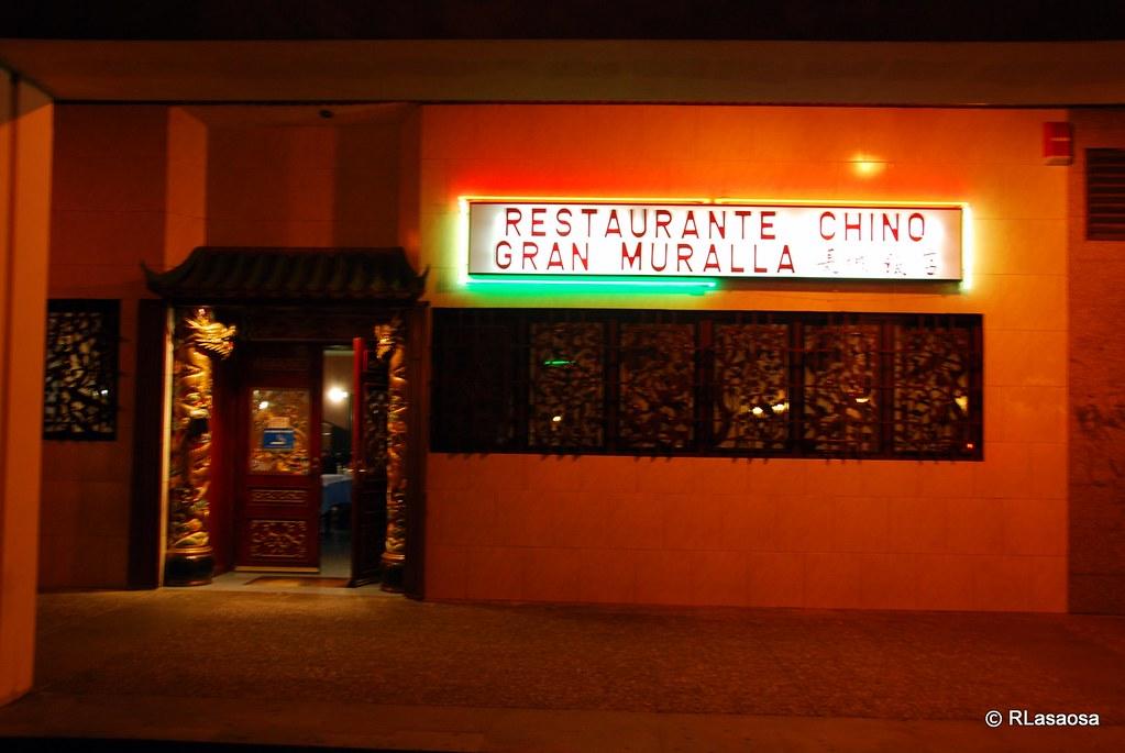 avenida de p o xii pamplona restaurante chino gran