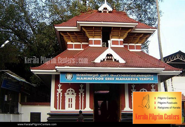 Mahadeva Temple Mahadeva Temple Guruvayoor